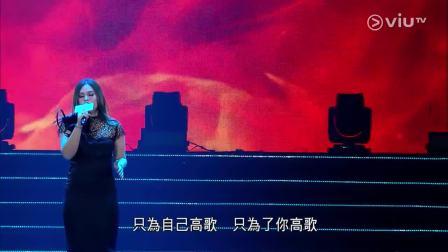 ViuTV 香港亞洲流行音樂節 2019(2019年3月22日香港會議展覽中心舉行。)