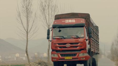 卡友节先导片《寻路》正式发布:一起探寻卡车司机未来发展之路