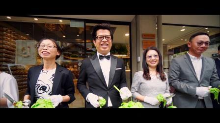 欧莱德台湾大安店正式开幕,惊喜创意不要错过哦!