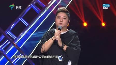 四大明星队伍带你聆听不一样的音乐风格,用手机打鼓值得一听 粤语好声音 20181013