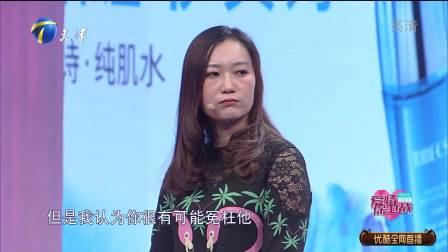 爱情保卫战 2019 俞柏鸿指出夫妻双方错误,提示嘉宾七年之痒后的婚姻依旧有危机