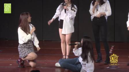 2019-05-03 GNZ48 TeamNIII《Fiona.N》郑丹妮生诞祭公演全程