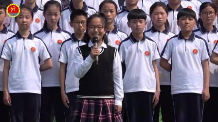 濮阳市油田第六中学2019初一艺术节实录