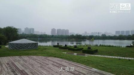 唐·大明宫遗址