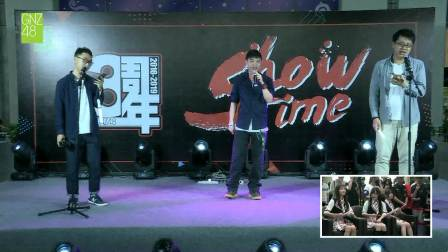 2019-05-04 GNZ48三周年应援会show time