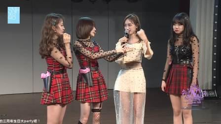 2019-05-04 SNH48 TeamNII《N.E.W》千秋乐公演全程