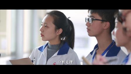 谷城三中宣传片
