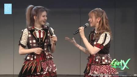 2019-05-02 SNH48 TeamX《Girl X》公演全程