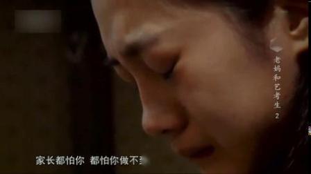 女孩考中戏被刷痛哭,工薪妈妈:咱条件一般,不容易_腾讯视频