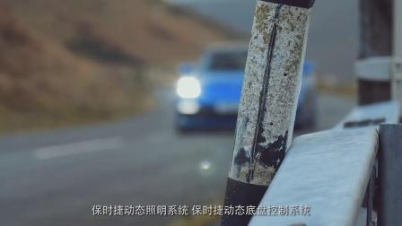 Cars01中文字幕丨保时捷Panamera Turbo S E-hybrid Sport Turismo测评