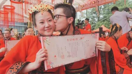 百对新人签约婚书完成礼俗,从此成为结发夫妻恩爱到老 2019阿里巴巴第十四届集体婚礼 20190510
