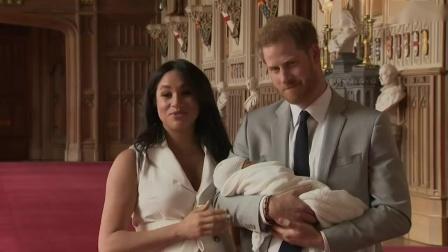 哈里王子夫妇向世人展示新生婴儿