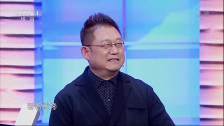 李立宏吐槽配音美食基本都靠想象,很想知道味道是什么样 中国味道 20190511