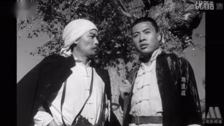 经典电影-《地道战》国语_高清
