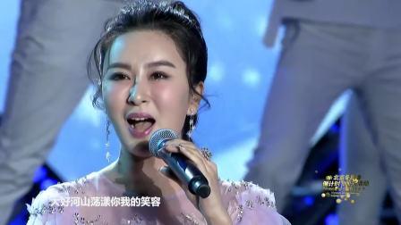 伊丽媛开场曲《叫醒冬天》惊艳全场,让世界随着中国的节拍一起放松 冬奥音乐会 20190511
