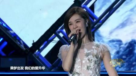 郁可唯一曲《冰雪舞动》娓娓动听,让世界再次听到中国的声音 冬奥音乐会 20190511