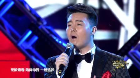 汤飞携手王莉献唱《我在北京》,一曲励志之音演绎奋进拼搏的步伐 冬奥音乐会 20190511