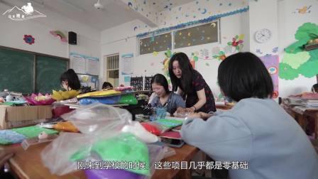 抚州市东乡区职教中心(技工学校)形象片《匠心筑梦》