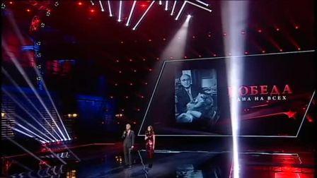 Большой концерт «ПОБЕДА. Одна на всех», телеканал Интер (Украина)