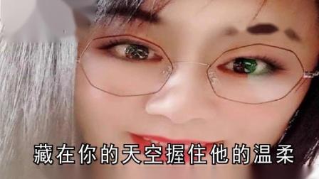 爱情故事翻唱玛丽辣2019_05_09 22-59-29]