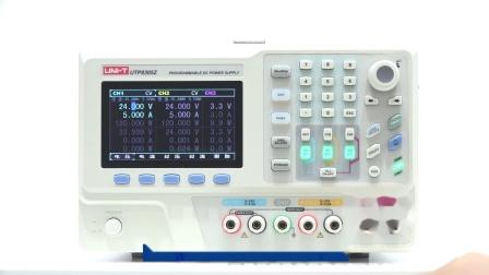 UTP8000Z可编程直流稳压电源