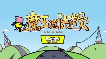重庆邮电大学移通学院艺术传媒学院2019毕业展宣传视频