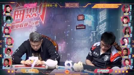 2019华山论剑职业联赛春季赛总决赛第一局(梦魇守卫)