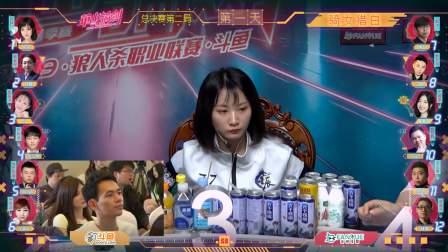 2019华山论剑职业联赛春季赛总决赛第二局(骑女猎白)