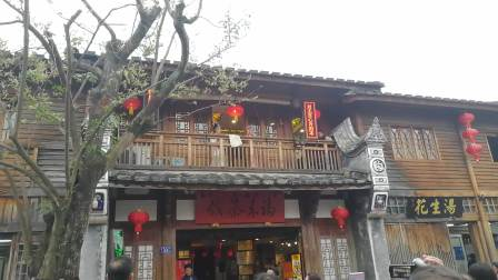 福建福州三坊七巷路边小店韵味京剧表演引人入胜