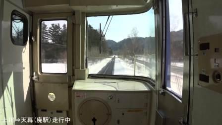 JR北海道・特急・鄂霍次克1号(旭川→遠軽)183系気動車 2019.5.13