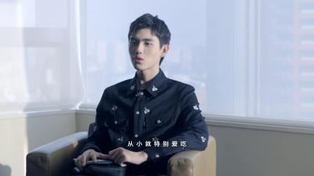陈飞宇&Dior快问快答