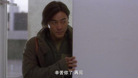 【1080P】【粤语】东京攻略【梁朝伟】