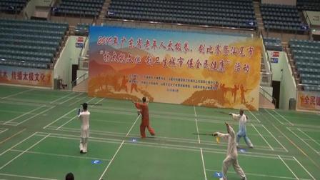 梅州队张焕奎42式太极剑获第一名