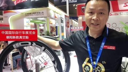 骑葩说|专看小姐姐&中国展高性价比自行车新品Vlog