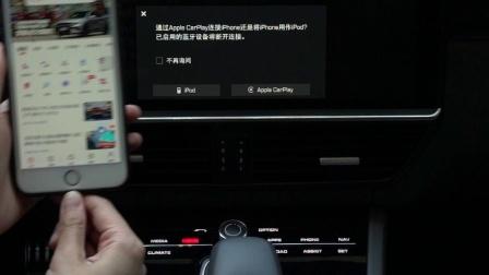 2019款 保时捷Cayenne S