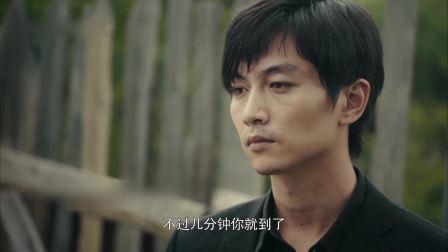 一场遇见爱情的旅行 交易时到来,欧阳怀疑是吴志辉引来的