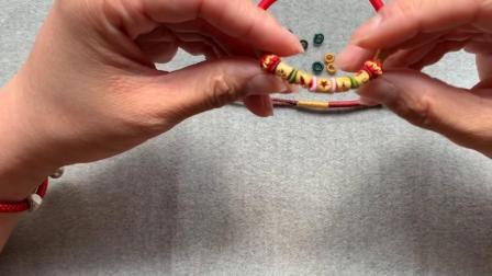 C15汝意黄金转运珠手绳编织教程上集芊巧手绳手工编绳教学