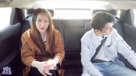 """《别拦我买车》""""豪爽""""姑娘肇事赔新车,雅阁和迈锐宝XL怎么选?"""
