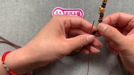C15汝意黄金转运珠手绳编织教程下集芊巧手绳手工编绳教学