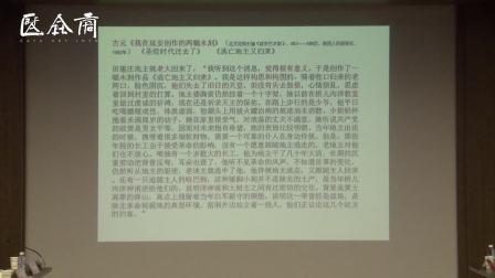 CAFA研讨丨革命与艺术——纪念古元诞辰百年学术研讨会(一)