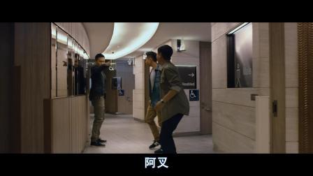 【1080P】【粤语】反贪风暴2【古天乐】