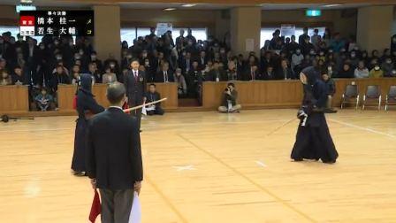 2019横滨七段战