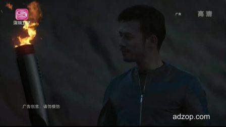 一汽大众探岳汽车高清广告