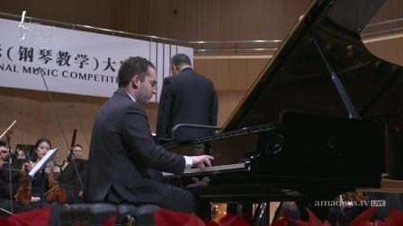 麦肯齐·梅勒米德 Mackenzie Melemed  - 莫扎特第二十三钢琴协奏曲 - 中国国际音乐大赛决赛