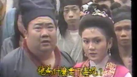 1985 華視 大地春雷 片段