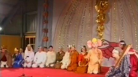 1999-0507 Entertainment Program Sahastrara Puja Weekend Cabella Italy DP-RAW