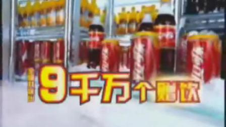 可口可乐公司揭金盖促销广告