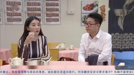 20190518我要当名师(上)