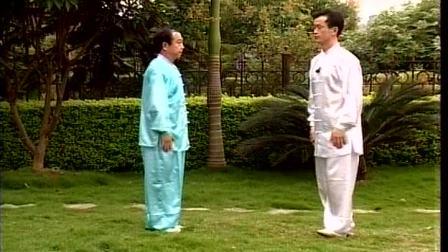 李宏 尚派形意拳系列 形意五行相克劈捶 5