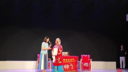 京剧《锁麟郎》选段,孙劲梅、曹忆老师合唱。